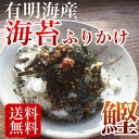 Nori furikake seasoning and taste 2 bags into well-established seaweed shop the sprinkle is.