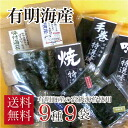 Luxury bags fs3gm variety thank you so much fun grab bag lightly toasted well seasoned seaweed