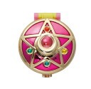Pretty soldier sailor moon makeover compact mirror Crystal star brooch separately