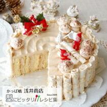 森の切り株ケーキ