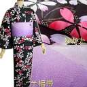 Choose from wooden clogs with yukata bags
