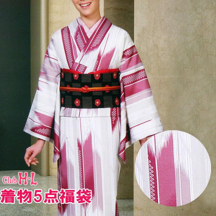 Brand kimono lucky bag