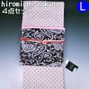 Brands even when 4 piece set [L size» «ナカノヒロミチ hiromichi nakano» lavender to dot kimono set