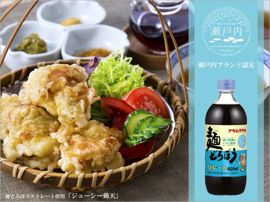 麺どろぼうストレート