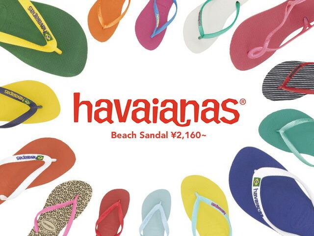 havaianas(�ϥ磻���ʥ�)