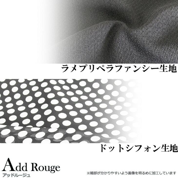 b533250-kiji-1117.jpg