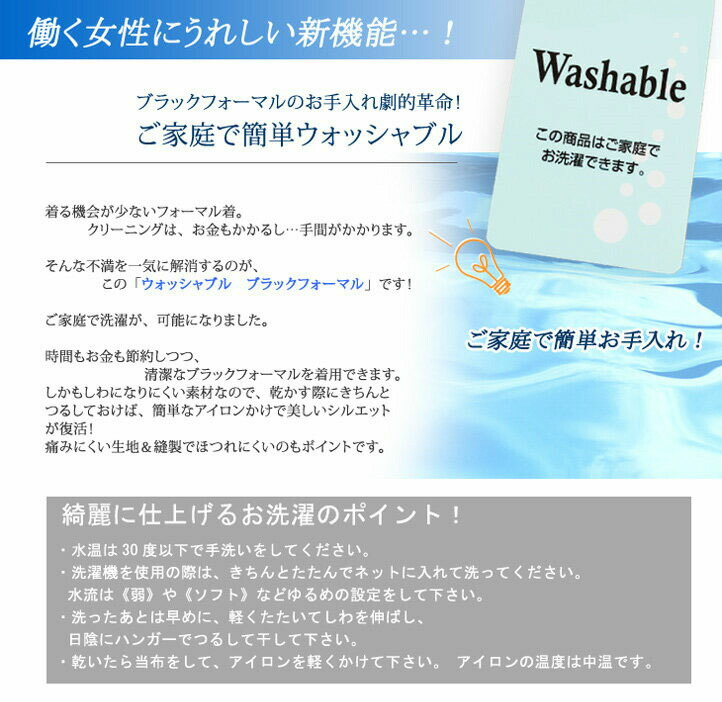 washable-0303.jpg