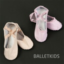 Clean 1890 Yen color leather ballet shoes! Ballet (dance) [shose 05]