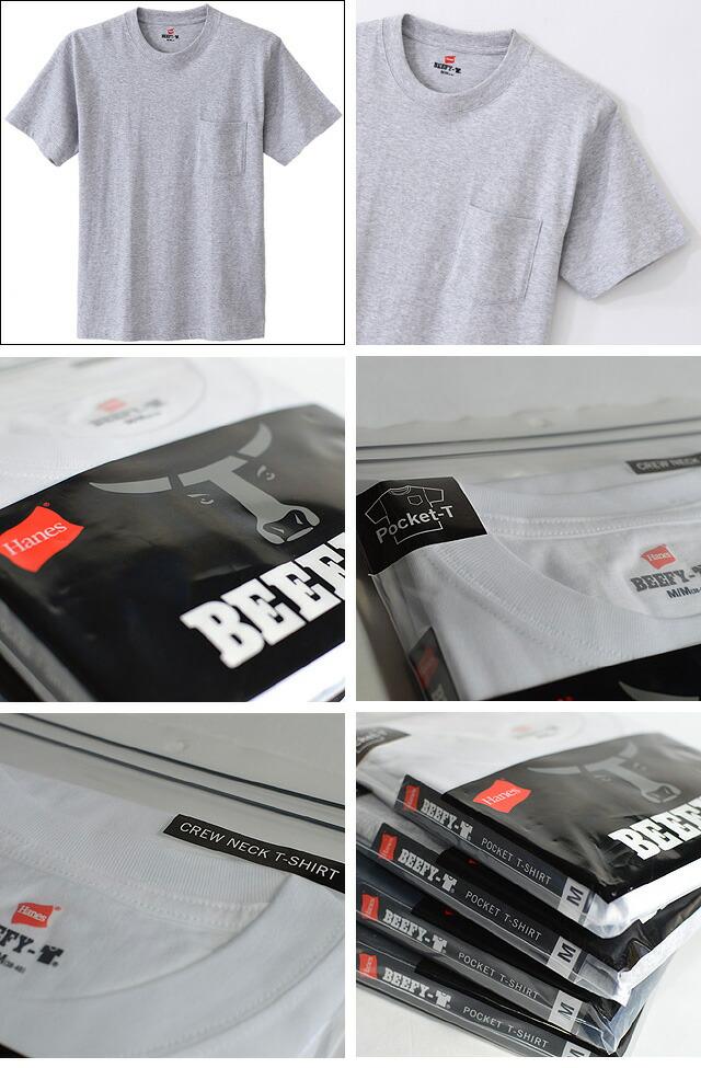BEEFY ポケットTシャツ 【H5190】  060GRAY