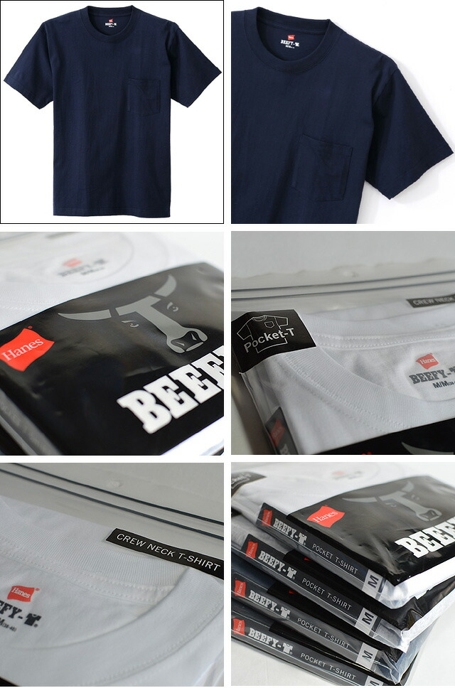 BEEFY ポケットTシャツ 【H5190】  370NAVY