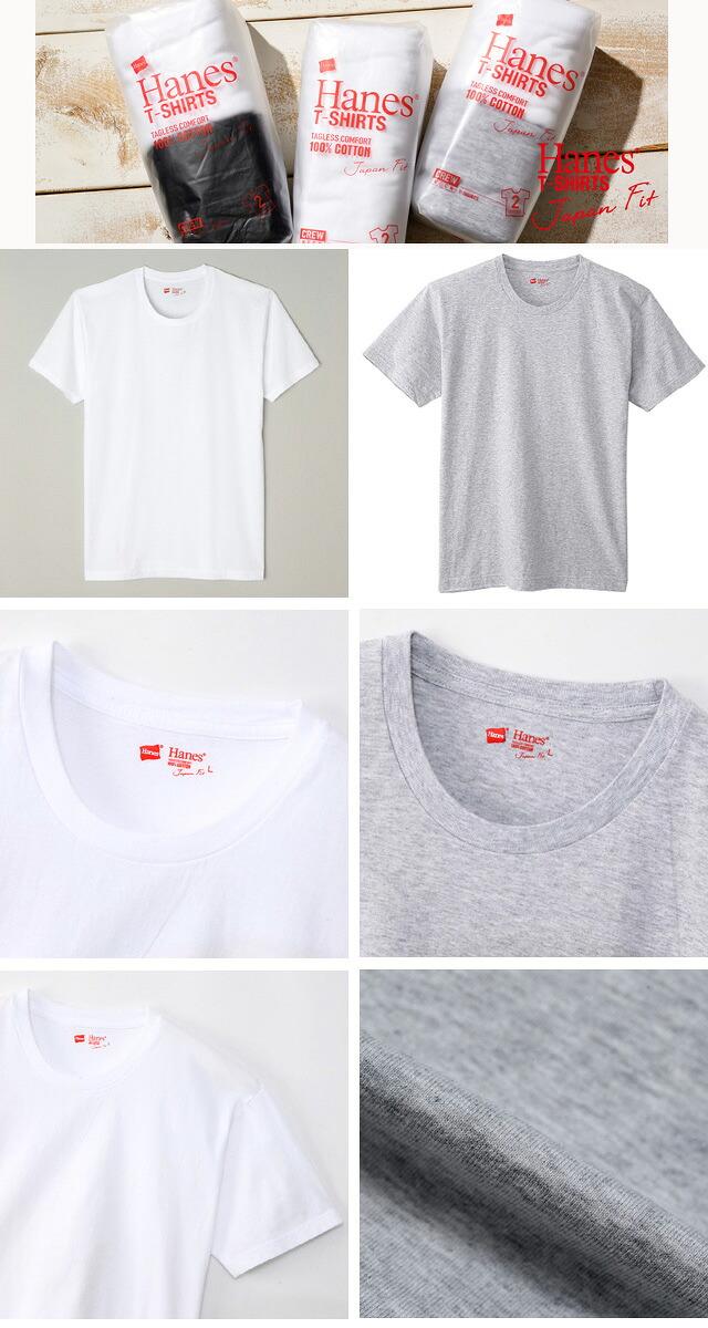 ジャパンフィット クルーネックTシャツ(2枚組)【H5120】 997白灰