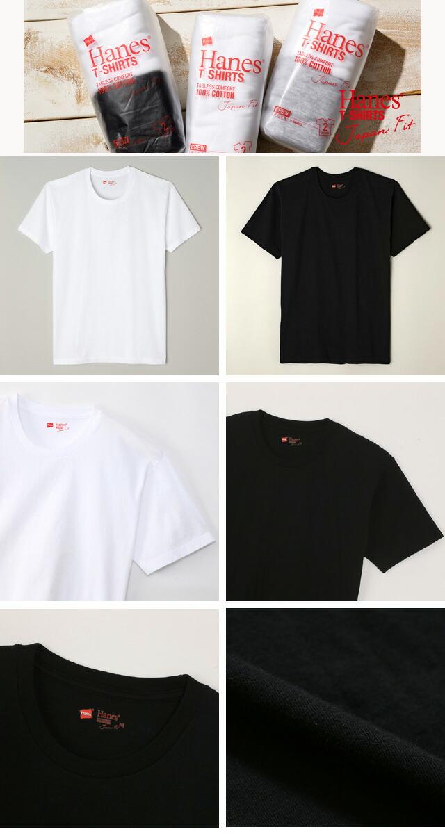 ジャパンフィット クルーネックTシャツ(2枚組)【H5120】 998白黒