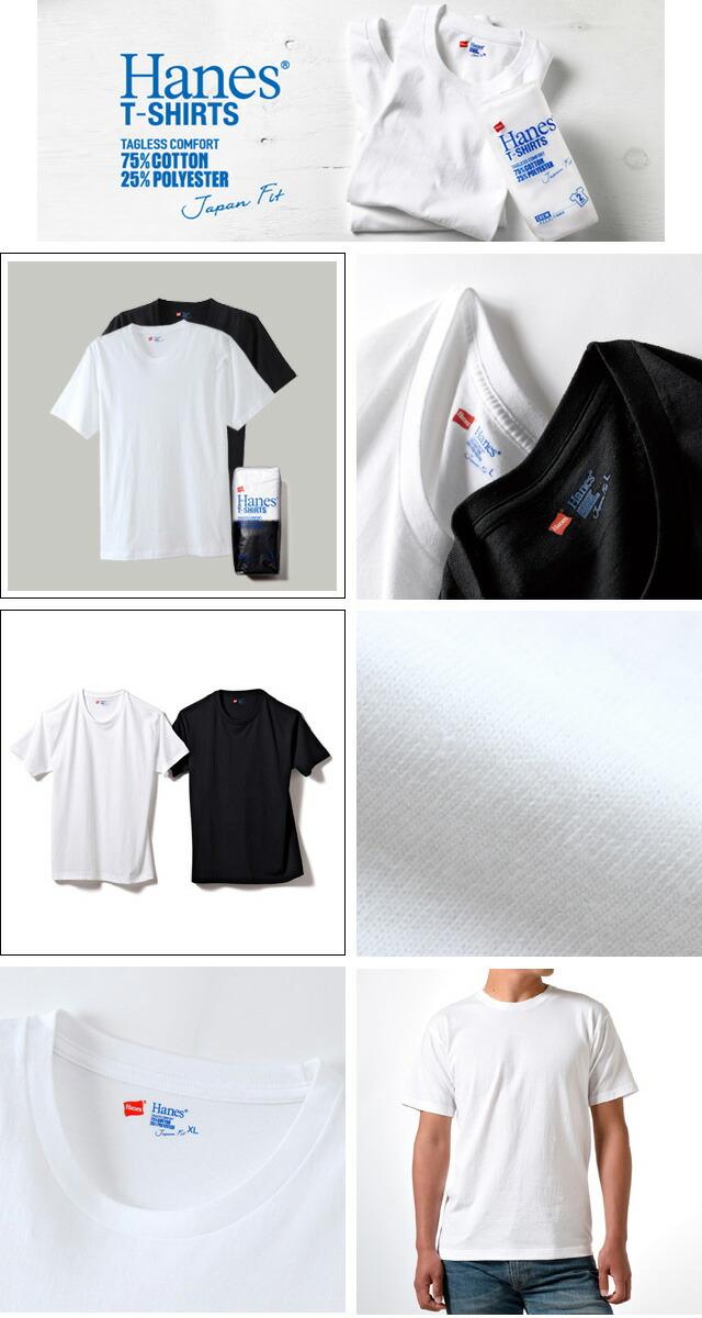ジャパンフィット ブルーパック クルーネックTシャツ(2枚組)【H5220】 998白黒
