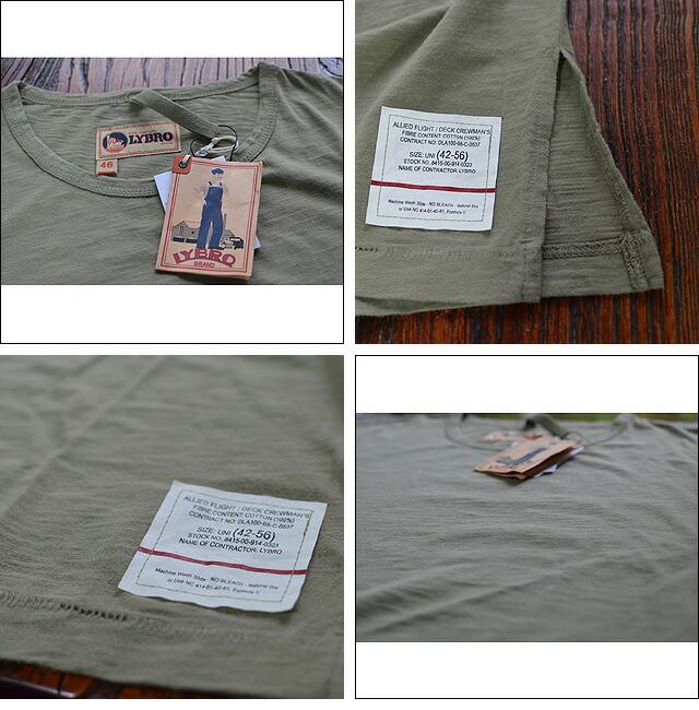 SHORT SLEEVE TEE J-54 Army 80381321000