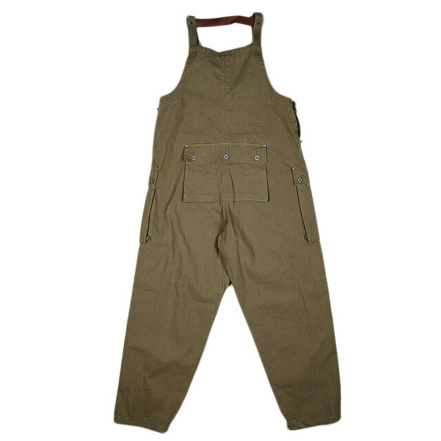 NAVAL DUNGAREE COTTON HERRINGBONE P-52 KHAKI 80381350520
