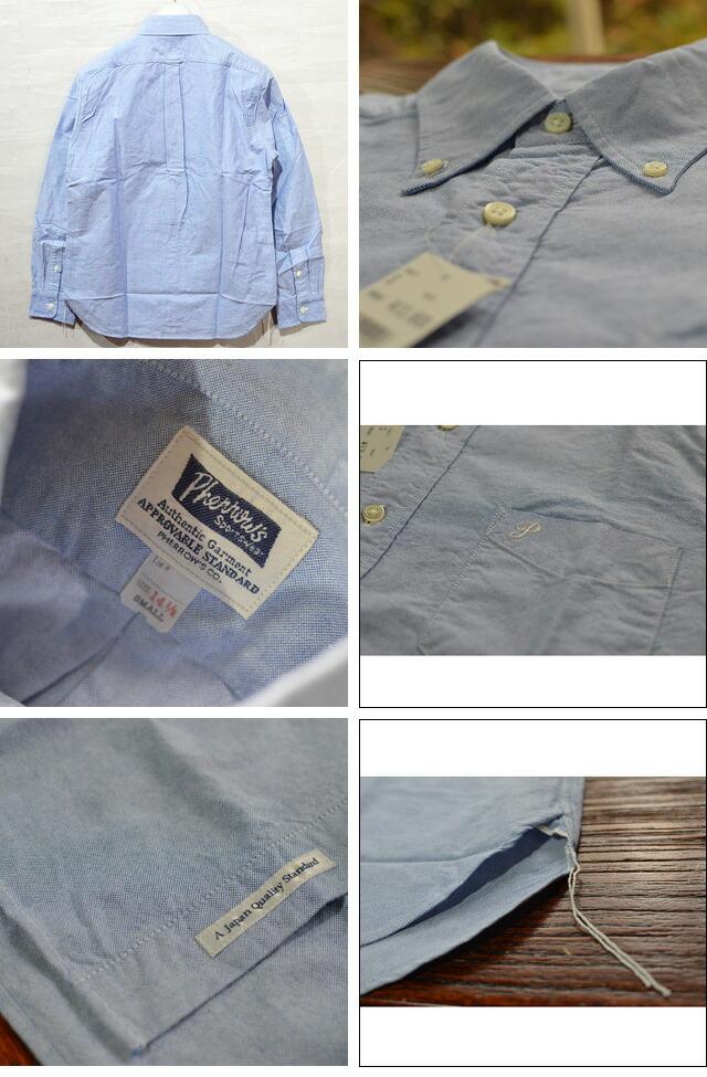 ボタンダウンオックスフォードシャツ PBD1