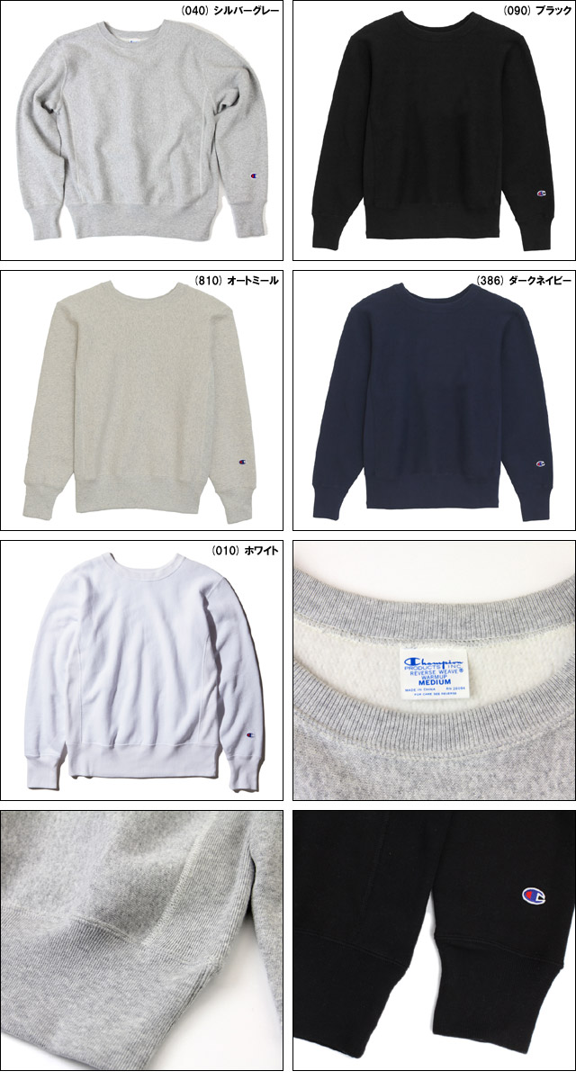 REVERSE WEAVE CREW NECK SWEAT SHIRTS(C3-W004)