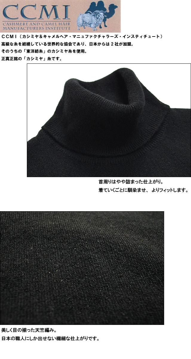 プルオーバー タートルネック 【カシミヤ100%】 BLACK
