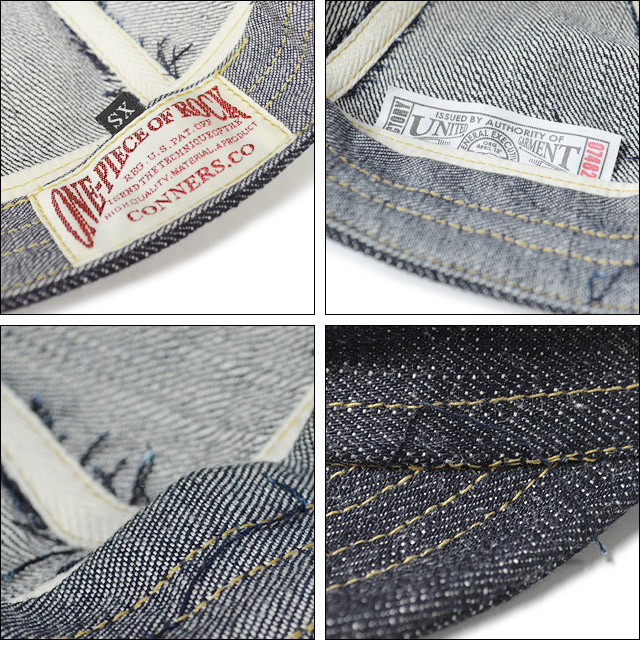 DENIM CAP -SHINER-