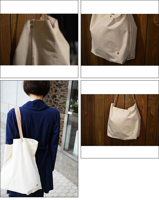 UNIVERSAL SHOULDER BAG TC714026