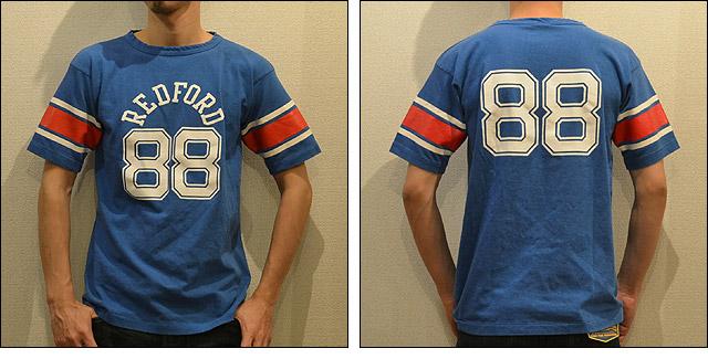 【WIN】フットボールTシャツ 16SS(C3-H368) ロイヤルブルー