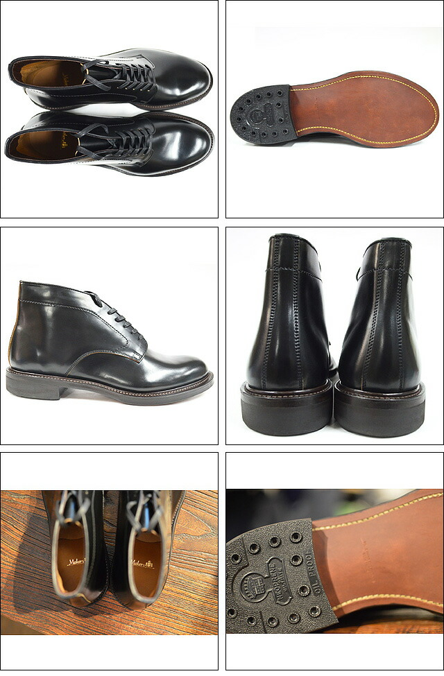 CHUKKA BOOTS BLACK