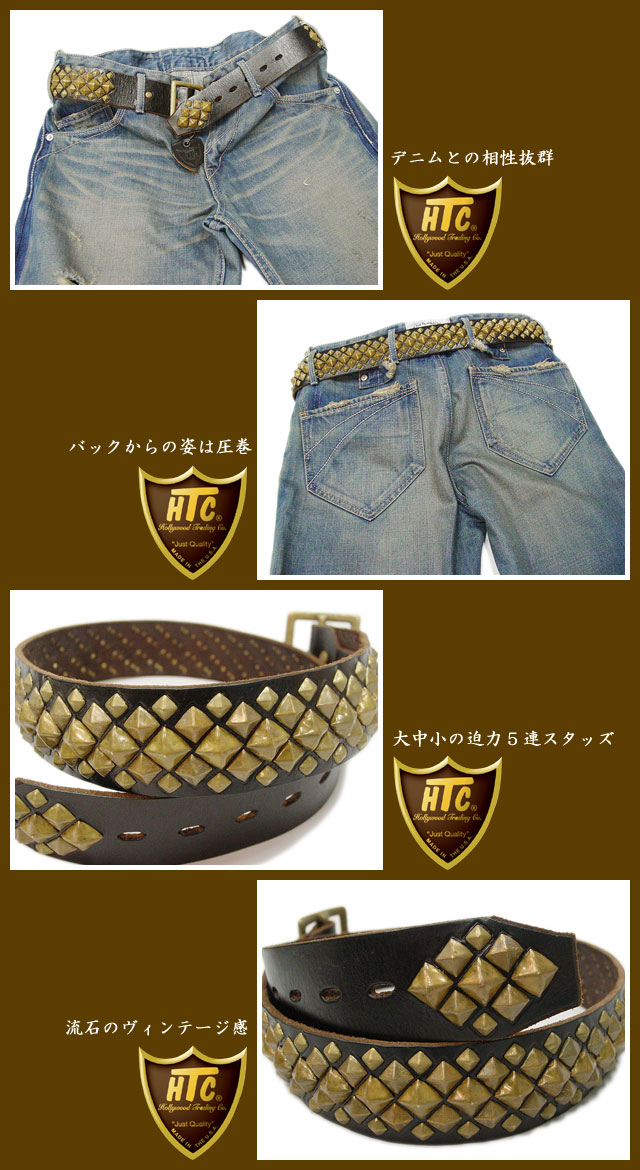 #TZ14 1.75inch BELT D.BROWN