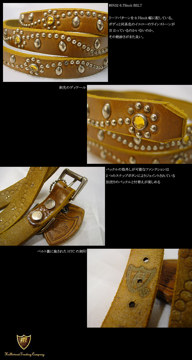 #SN-32 0.75inch BELT L.BROWN