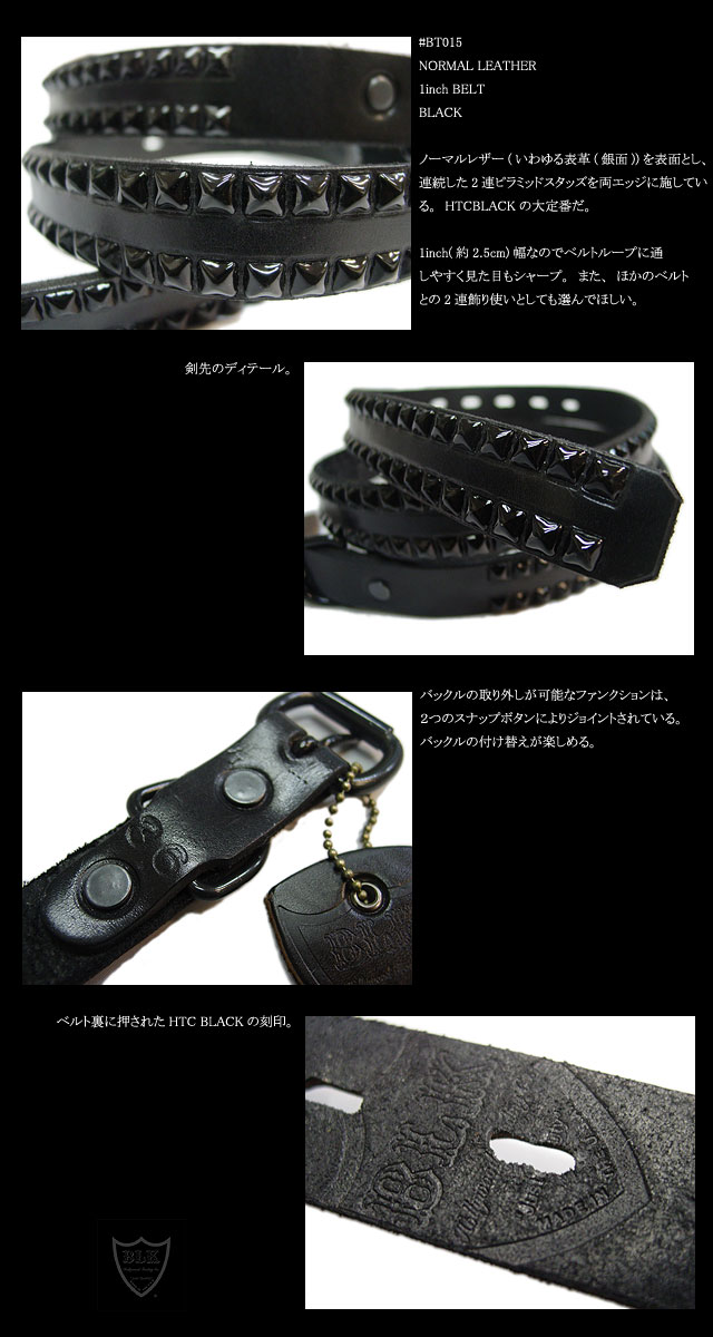 #BT015 NORMAL LEATHER 1inch BELT BLACK