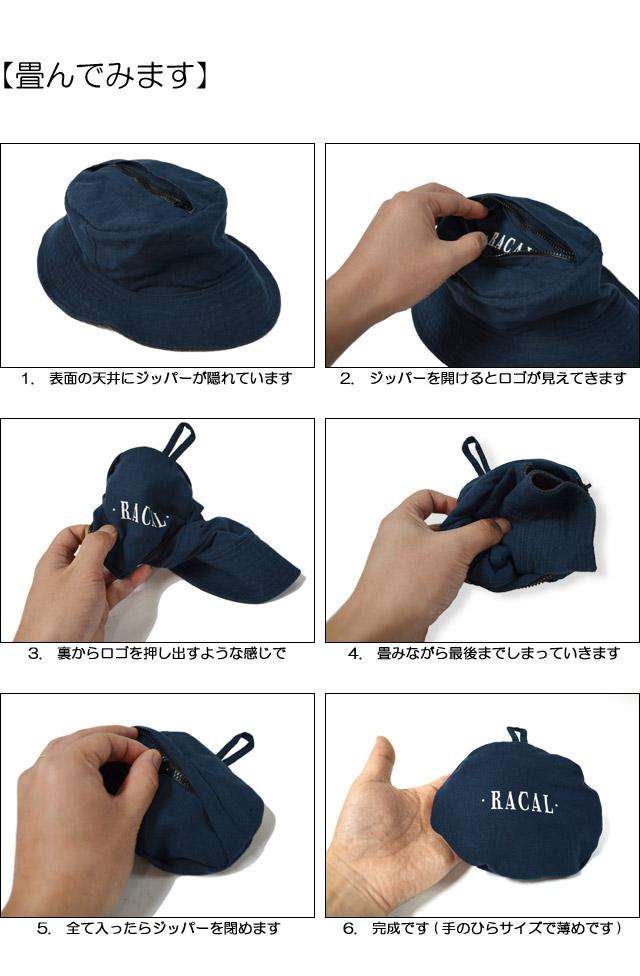 リバーシブルパッカブルHAT 【RL-14-654】