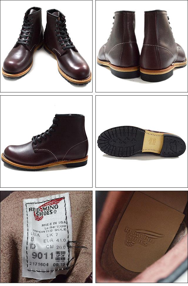 【9011】Beckman Boot 6