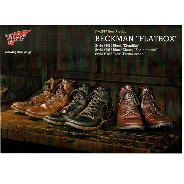 【9060】BECKMAN FLATBOX BLACK KLONDIKE