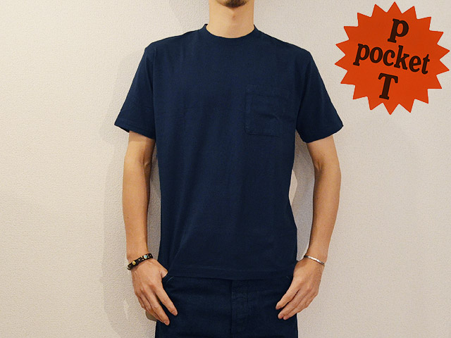 SD POCKET PACK T NAVY