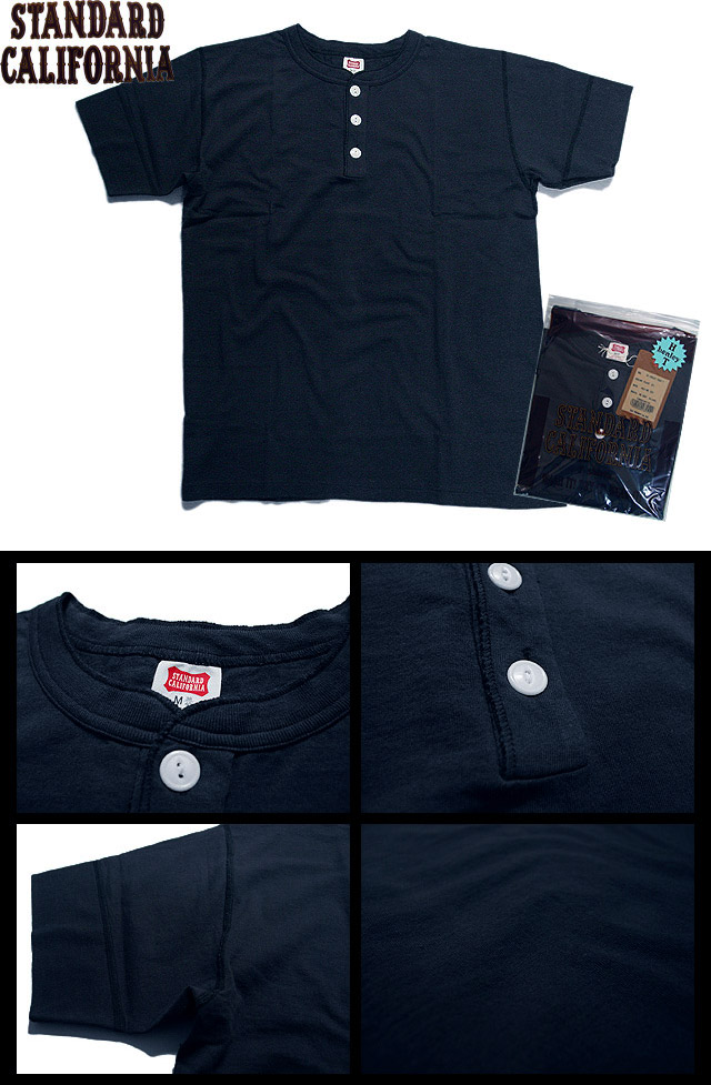 SD HENLEY PACK T NAVY