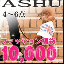 2014 ASHU spring clothing & neck wheeled bag ¥ 10,000 / dog collar dog clothes / pet 5P13oct13_b