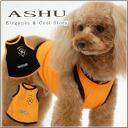 Wear _ heat measures _ ASHU for shirt tank top / dog summer clothes small size dog medium size dog Shin pull design / トイプードルチワワヨーキーシーズー / sale half price or less dog clothes deep-discount Rakuten _ mail order _ dogs for dogware jeans-style dogs