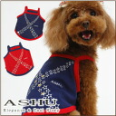 Wear _ heat measures _ ASHU for dog clothes deep-discount Rakuten _ mail order _ dogs less than dogware MilkyWay camisole / dog summer clothes small size dog medium size dog / トイプードルチワワヨーキーシーズー / sale half price