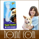 Fido-superdental-s