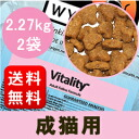 For the health maintenance of the mature cat to 2.27 kg of Y loss vitality *2 bag additive-free cat food 7.8 years old♪