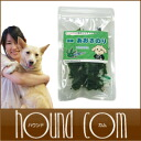 Domestic green paste 10 g dog homemade food 5P13oct13_b