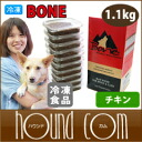 Raku_bone_chicken