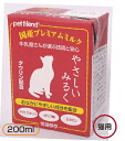 Cats eat cat milk and domestic Premier gentle milk for cats milk 200 ml cat food and appetite no Neko-friendly recommend stomach-friendly pet milk and cat baby snack / milk / 5P13oct13_b