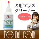 For dog mouse cleaner バニラミントジェル. In the oral care for your dog. 5P13oct13_b