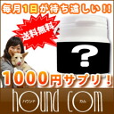 Monthly updated 1 day! 1000 yen SAPRI   dental clean month is April!