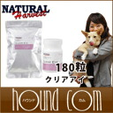Dog supplements / ナチュラルハー best-クリアアイ 180 grain / 5P13oct13_b