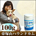 Dog bad breath supplement and your mouth easily ♪ Tartar clean Pro100g / supplements for dogs dental Tartar lactoferrin toothpaste powder gum disease prevention / tezukayama mountain Hound cam / 5P13oct13_b oral care supplement pet pet supplies dog bad b