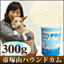 Dog bad breath supplement and your mouth easily ♪ Tartar clean Pro economy 300 g / dog supplements and Tartar dental care lactoferrin / toothpaste powder gum disease prevention / je tsukayama houndjame / 5P13oct13_b oral care supplement pet goods for pet