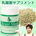  Yeast Slim