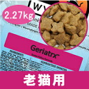Book sales-additive-free cat food WYSONG ジュリアトリクス 2.27 kg within 5P13oct13_b