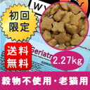 Allergy to food puppy puppy / baby food / grain-free / Y song 5P13oct13_b in the first attributive review for 2.27 kg of / cereals-free dog food / ワイソンオプチマルグロース starter pack / puppies